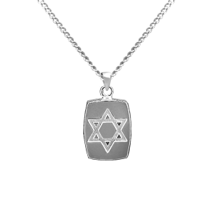 Star of David - Sterling Silver with Chain